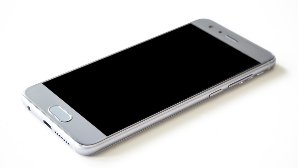 Az Huawei P Smart rövid bemutatása